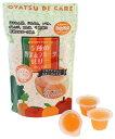ペットパラダイス 犬 おやつ 国産 5種の野菜&フルーツゼリー 22g×10個   ほうれん草 にんじん トマト オレンジ りん…