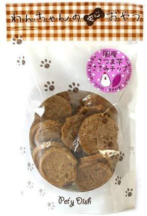 ペットパラダイス犬おやつ国産無添加さつま芋ささみチップ50g|犬オヤツオヤツ犬犬用ペット鶏肉チキンチップスさつまいもサツマイモ