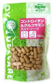 コンドロイチン&グルコサミン入りトリーツ さつまいも入り 100g | オヤツ 関節ケア 健康維持 さつまいも サツマイモ しつけ