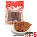【5個セット】送料無料 セット 鶏ささみ 砂肝 スライス 25枚×5袋 | ジャーキー 鶏肉 チキン ささみ ネット限定