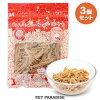 まとめ買い送料無料ペットパラダイス国産無添加鶏ささみジャーキー細切り大袋150g×3個セット