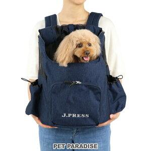 送料無料 ペットパラダイス J.PRESS マルチ ハグ&リュック キャリーバッグ 【小型犬】 | 抱っこ だっこ イヌ おしゃれ かわいい 猫