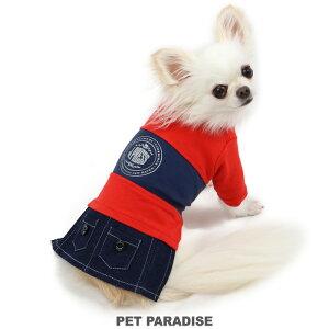 J.PRESS 配色 Tシャツスカートつなぎ 【小型犬】 | ドッグウエア ドッグウェア いぬ イヌ おしゃれ かわいい メール便可