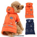 犬 服 秋冬 J.PRESS ライトダウンコート 【小型犬】 | ドッグウエア ドッグウェア いぬ イヌ おしゃれ かわいい
