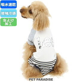 ペットパラダイス Lee クール 接触冷感 虫よけ メッシュ ロンパース【小型犬】 | ベビー 超小型犬 小型犬 犬 服 ひんやり 冷却