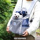 送料無料 Lee ヒッコリー ハグ&リュック キャリーバッグ【超小型犬】 | ショルダー おしゃれ かわいい 猫