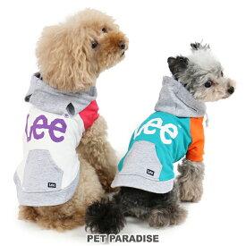 Lee 切替 カラー パーカー【小型犬】 | かわいい服 可愛い服 メール便可