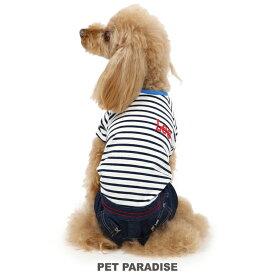 ペットパラダイス Lee ボーダー パンツつなぎ 【小型犬】 | リー 犬 犬服 犬の服 ドッグウェア ドッグ ウェア ドッグウエア ペット ペット服 ペット用服 かわいい服 可愛い服