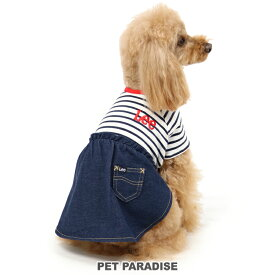 ペットパラダイス Lee ボーダー スカートつなぎ 【小型犬】 | リー 犬 犬服 犬の服 ドッグウェア ドッグ ウェア ドッグウエア ペット ペット服 ペット用服 かわいい服 可愛い
