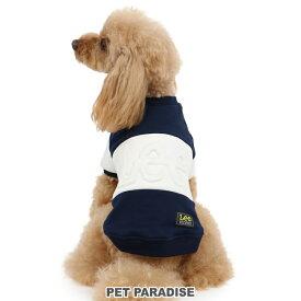 Lee エンボス トレーナー 【小型犬】 | ドッグウエア ドッグウェア いぬ イヌ おしゃれ かわいい メール便可