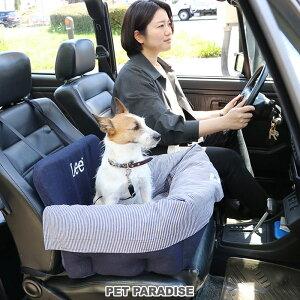 犬 ドライブ ボックス Lee ドライブ カドラー 【小型犬】 ヒッコリー | 送料無料 犬 ドライブ ボックス ドライブシート ドライブベット ドライブベッド お出掛け 移動 車 おしゃれ かわいい 春