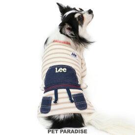 犬 服 春 Lee パイル ボーダー ワンピース 【小型犬】   ドッグウエア ドッグウェア イヌ おしゃれ かわいい メール便可