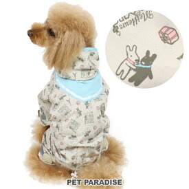 リサとガスパール セーラー レインコート フルカバータイプ【小型犬】 | 反射 撥水 キャラクター 雨具 レインコート メール便可