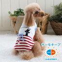 【クーポン利用で300円OFF】リサとガスパール サーモキープ Tシャツ【小型犬】 | 快適温度維持 やわらか 伸縮性 快適温度 キャラクター メール便可