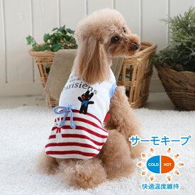 ペットパラダイス リサとガスパール サーモキープ Tシャツ【小型犬】 | レビューキャンペーン対象 快適温度維持 やわらか 伸縮性 快適温度 犬 犬服 犬の服 ドッグウェア ドッグ ウェア ドッグウエア ペット ペット服