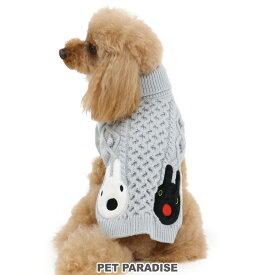 リサとガスパール アランニット 【小型犬】   ドッグウエア ドッグウエア いぬ イヌ おしゃれ かわいい