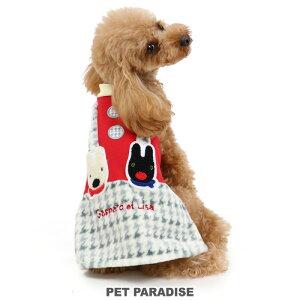 リサとガスパール 千鳥柄 スカートつなぎ 【小型犬】 | ドッグウエア ドッグウェア いぬ イヌ おしゃれ かわいい キャラクター メール便可
