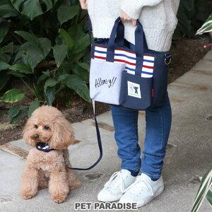 犬 散歩バッグ リサとガスパール お散歩バッグ (26×20cm) トリコロール | お出かけ お散歩グッズ キャラクター