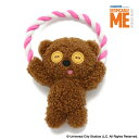 ペットパラダイス ミニオン ティム ロープ おもちゃ トイ | 犬用品 オモチャ トイ 音が鳴るドッグ いぬ イヌ ドック …