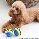 ミニオン ボール おもちゃ (ボブ・カール) | おうちで遊ぼう おうち時間 犬 おもちゃ オモチャ ペットのおもちゃ ペッ…