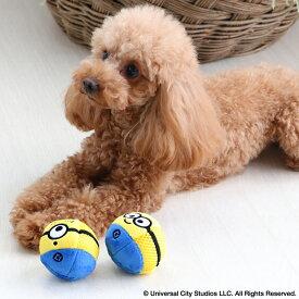 ミニオン ボール おもちゃ (ボブ・カール) | おうちで遊ぼう おうち時間 犬 おもちゃ オモチャ ペットのおもちゃ ペットトイ 玩具 TOY 小型犬 かわいい おもしろ インスタ映え