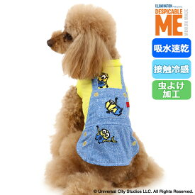 ミニオン クール 接触冷感 虫よけ Tシャツ【小型犬】 | ひんやり 夏 涼感 冷却 吸水速乾 クールマックス 天竺 メール便可