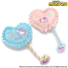 ミニオン フラッフィー おもちゃ | 音が鳴る ぬいぐるみ ボール ロープ オモチャ 玩具 トイ TOY 小型犬 猫 かわいい おもしろ インスタ映え