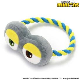 ミニオン ゴーグル おもちゃ | 音が鳴る ぬいぐるみ ボール ロープ オモチャ 玩具 トイ TOY 小型犬 猫 かわいい おもしろ インスタ映え