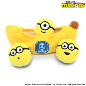 犬 おもちゃ ミニオン ボールINバナナ| 音が鳴る ぬいぐるみ ボール ロープ オモチャ 玩具 小型犬 おもちゃ 猫 かわいい おもしろ インスタ映え