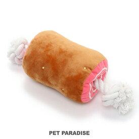 ペットパラダイス 骨付き肉ロープおもちゃ【特大】   犬用品 おもちゃ オモチャ トイ