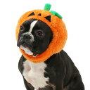 SALE ペットパラダイス ハロウィン 犬 コスプレ かぼちゃ 帽子 橙 【中・大型犬】| 犬 ペット 帽子 パンプキン 中型犬 大型犬