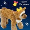 ペットパラダイスなりきりペッツトナカイなりきり【小型犬】犬服クリスマスX'masコスプレ犬服犬の服犬服ペットウエアペットウェアドッグウェアベビー超小型犬小型犬