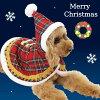 ペットパラダイスなりきりペッツサンタなりきり【小型犬】犬服クリスマスX'masサンタコスプレ犬服犬の服犬服ペットウエアペットウェアドッグウェアベビー超小型犬小型犬