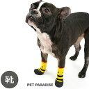 ペットパラダイス ハチさんフィットシューズ【SS】 | 犬服 犬 服 ドッグウェア 犬の服小型犬 トイプードル
