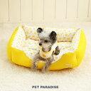 【期間限定送料無料】ペットパラダイス ひよこ ウォッシャブル カドラー(50×40cm)   犬 猫 ベッド ベット ペットベッド ペットベット ハウス 小型犬 介護 おしゃれ かわいい ふわふわ ペ