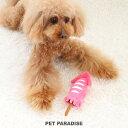 ペットパラダイス 焼きイカおもちゃ | おうちであそぼう おうちで遊ぼう お家で遊ぼう おうち時間 お家遊び 犬 おもち…