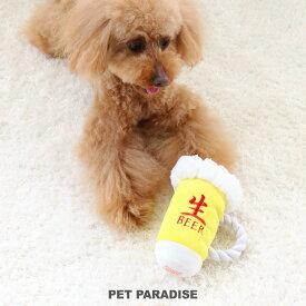 大生ビールおもちゃ【小】 | おうちであそぼう おうち時間 お家遊び 音が鳴る オモチャ 玩具 TOY 小型犬 かわいい おもしろ インスタ映え