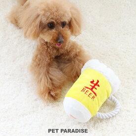 ペットパラダイス 大生ビールおもちゃ【大】 | 犬用品 おもちゃ オモチャ トイ