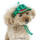 ペットパラダイス なりきりペッツ すいか 帽子 【小型犬】 | ぼうし 犬服 犬の服 犬 服 ペットウエア 小型犬