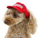 ペットパラダイス なりきりペッツ 野球 帽子 赤【小型犬】| ぼうし 犬服 犬の服 犬 服 ペットウエア 小型犬