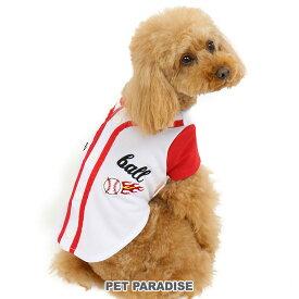 ☆SALE☆ ペットパラダイス 野球 シャツ【小型犬】  犬服 犬の服 犬 服 ペットウエア ベビー 超小型犬 小型犬 セール 【返品交換不可】
