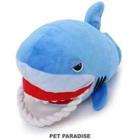 ペットパラダイス サメパペットおもちゃ | 犬 おもちゃ ぬいぐるみ ロープ
