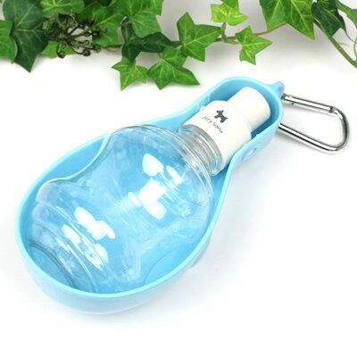 【送料無料】ペットパラダイス お散歩、ドライブ中や旅行先等、どこでも水分補給 Pet'y Soin ワンちゃん受け皿付きお水携帯ボトル(ブルー)250ml