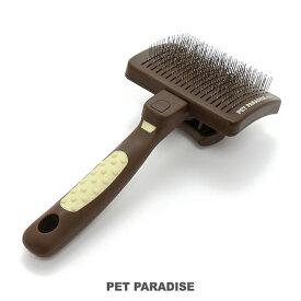 ペットパラダイス 愛犬用 ワンタッチ スリッカー ブラシ | 犬用 猫用