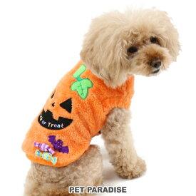SALE かぼちゃ ベスト【小型犬】 | ハロウィン SNS インスタ映え 着ぐるみ コスチューム コスプレ おしゃれ かわいい 変身 仮装 パーティー