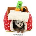 【10月限定送料無料】ネット限定 ペットパラダイス こたつ 2WAYハウス 赤 暖簾(40cm) | 犬 猫用 犬 こたつ ベッド 冬