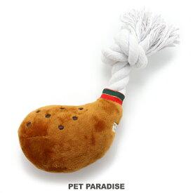 ペットパラダイス タンドリチキントイ 【小】 | 犬用品 おもちゃ オモチャ トイ 音が鳴る
