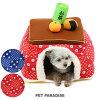 ペットパラダイスこたつ2WAYハウス(40cm)|犬猫ベッドベットペットベッドマットペットベットハウス小型犬介護おしゃれかわいいふわふわペット用通年秋冬クッションソファカドラーあごのせ