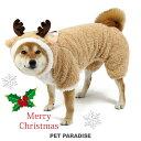 【11000円以上で10%OFFクーポン対象】ペットパラダイス トナカイ ロンパース【中・大型犬】 | クリスマス コスチュー…