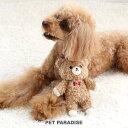 ペットパラダイス くまさん おもちゃ| 犬用品 犬 トイ TOY 犬用品 オモチャ音が鳴る